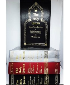 The Holy Qur'an: Roman Transliteration and English Translation with full arabic text