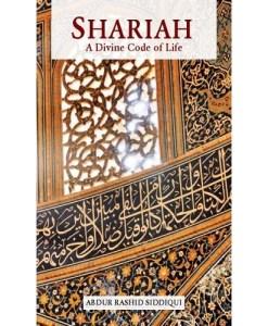Shariah A Divine Code Of Life