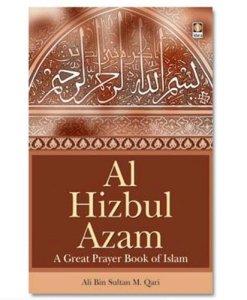 Al Hizbul Azam: A Great Prayer Book of Islam (Arabic/English)