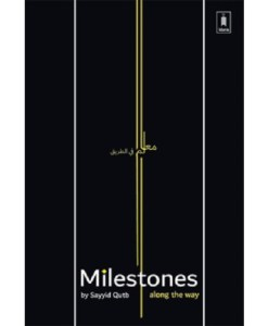 Milestones: Along the Way by Sayyid Qutb