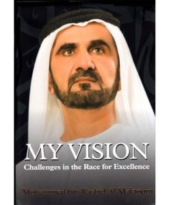 My Vision: Challenges In The Race For Excellence