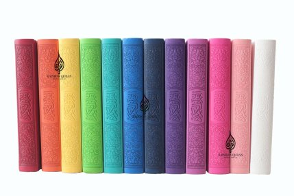 Rainbow Qur'an Big