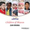 Children Of Heaven - Zain Bhikha