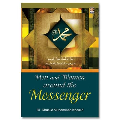 Men And Women Around The Messenger by Idara