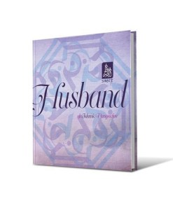Husband: An Islamic Perspective by Siratt