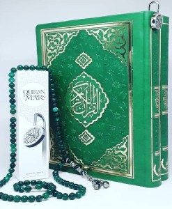 Quran with Tasbih