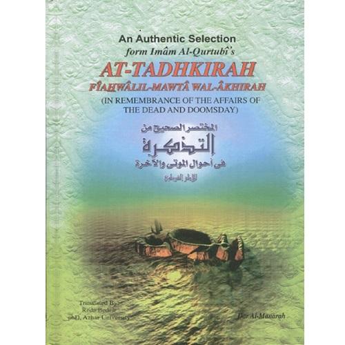 AT-TADHKIRAH