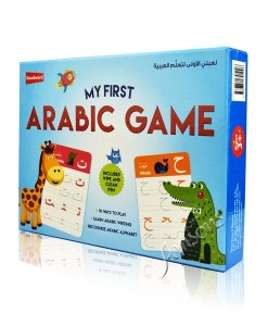 My First Arabic Game By Goodword