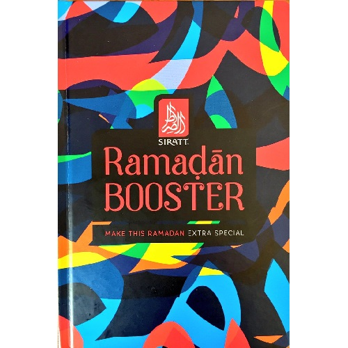Ramadan Booster By Siratt