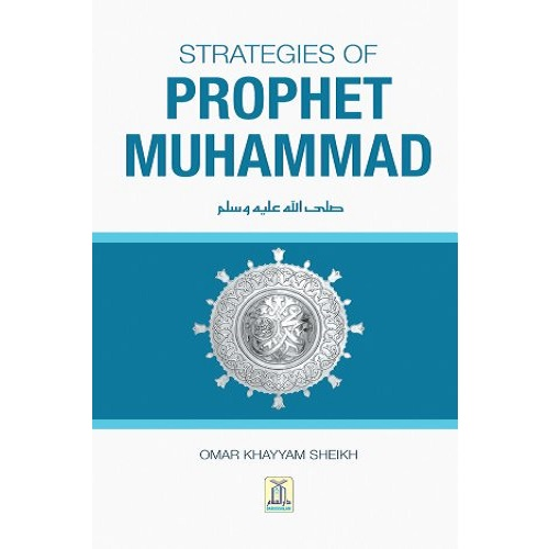 strategies-of-prophet-muhammad book