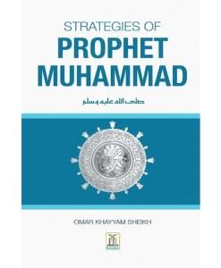 strategies-of-prophet-muhammad book