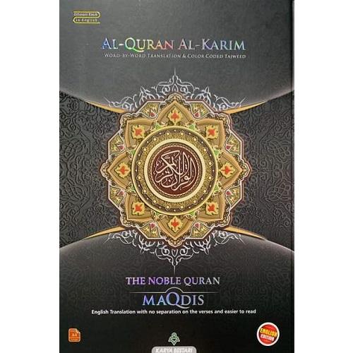 Al-Quran Al-Karim Word-By-Word Translation and Color Coded Tajweed (Arabic-English) BIG SIZE