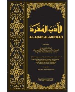 Al-adab Al-Mufrad (Dakwah Corner)