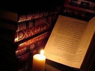 "Tarbiyah Islamiyah Sarang Seniman, Menerjemahkan Menerjemahkan Zakar dengan ""Cinonot"""
