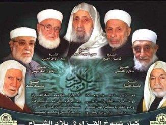 Negeri Syam, Negeri Penghasil Hafiz Tanpa Pesantren Tahfidz