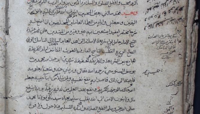 Minangkabau dan Ahlussunnah wal Jama'ahAsy'ariyah-Maturidiyah