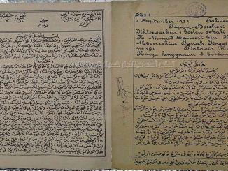 """Hidâyah al-Bârî"""" Syarah Kitab Shahih Bukhari Berbahasa Sunda Pegon Karya KH. Ahmad Sanusi Sukabumi (1931)"""