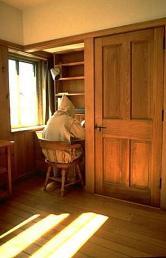 Monge Estudando