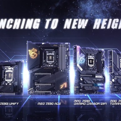Intel 11th Gen Processors Available From on March 30: MSI