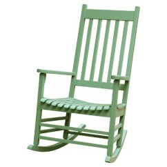 Ebay Rocking Chair Vermont Company International Concept Patio