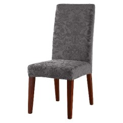 Dining Chair Covers Target Baby Potty India Stretch Jacquard Damask Short Room Cover