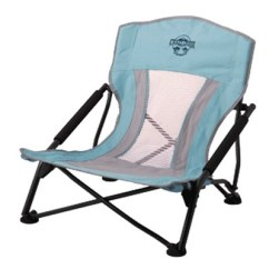 Festival Folding Chair Wrought Iron Patio Chairs Crazy Creek Camping Legs Quad Beach About This Item