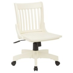 Antique Wood Chair Dark Dining Room Chairs Armless Banker S White Office Star Target