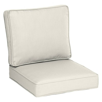 24 x 24 plush deep seat cushion set cream arden selections