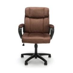Microfiber Office Chair Best Video Game Chairs Plush Adjustable With Wheel Target