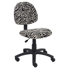 Zebra Print Office Chair Pelton And Crane Dental Microfiber Deluxe Posture Boss Products Target