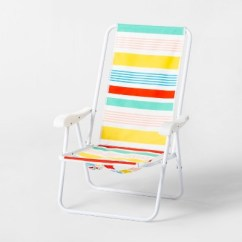 Backpack Beach Chair Target Glider Cover Summer Stripe Pattern White Yellow Blue Sun Squad