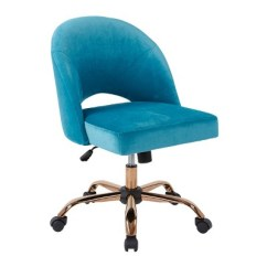 Aqua Desk Chair Baby Bamboo Singapore Lula Office Target
