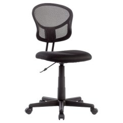 Target White Desk Chair Folding Game Mesh Office Black Room Essentials