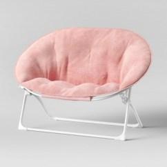 Double Saucer Chair Black Gray Glider Kids Dish Pillowfort Target 1 More