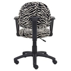 Zebra Print Office Chair Folding Upgrade Microfiber Deluxe Posture With Loop Arms Boss Products Target