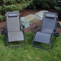 Anti Gravity Lawn Chair Bunjo Bungee Parts Oversized Zero Lounge With Pillow And Target