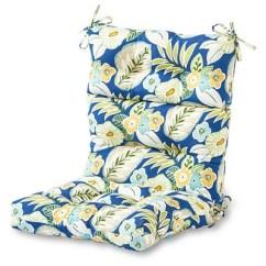 High Back Lawn Chair Cushions Unusual Chairs Outdoor Cushion Marlow Greendale Home Fashions