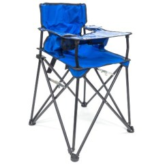 High Outdoor Folding Chairs Blue Kitchen Uk Creative Distributors Baby Chair Target About This Item