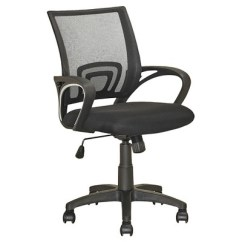 Mesh Back Chairs For Office Old Wooden High Chair Parts Workspace Black Corliving Target