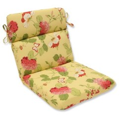 Target Chair Cushions Macrame Hanging Outdoor Rounded Cushion Yellow Red Floral About This Item