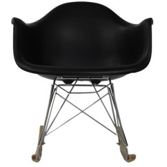 Cheap Plastic Lounge Chairs Reclining Garden Homebase Rocker Pp Chair Modway Target 2 More