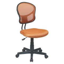 Mesh Task Chair Multipurpose Gym Orange Office Star Target