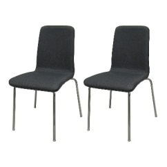 Upholstered Stacking Chairs Desk Chair White Set Of 2 Room Essentials Target