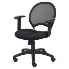 Office Chair With Adjustable Arms Padded Mesh Black Boss Products Target