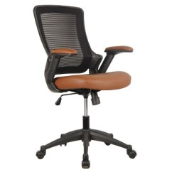 Office Chair With Adjustable Arms Thomasville Wingback Chairs Mid Back Mesh Task Height Techni Mobili