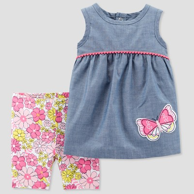 Baby Girls' 2pc Butterfly and Shorts Set - Just One You® made by carter's Chambray