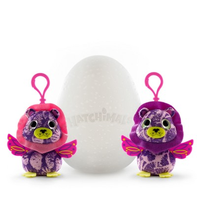 hatchimals talking twin surprise
