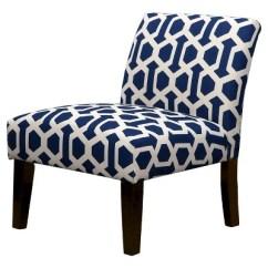 Upholstered Slipper Chair Revolving Lounge Avington Skyline Furniture Target