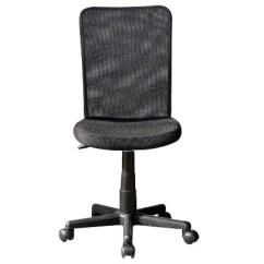 Office Chair Adjustment Levers Dining Sale Mesh Task Black Techni Mobili Target