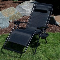 Anti Gravity Lawn Chair Fishing Combo Oversized Zero Lounge With Pillow And Target